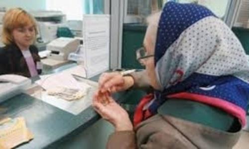 Крым получит меньше денег на пенсии