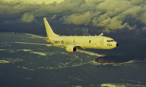 Военные США летают над Крымом с украинскими пропусками