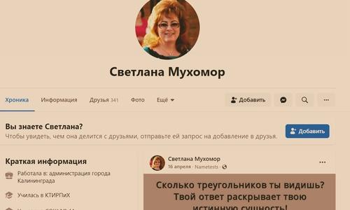 Новый зампред правительства Крыма дала первое интервью