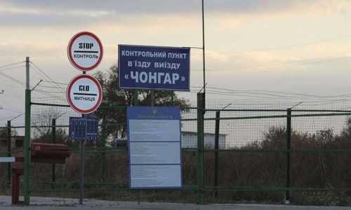 В Украине построят жилой городок для крымчан
