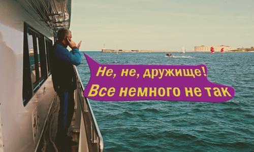 Аксенову пришлось оправдываться, что не такой уж он и злодей