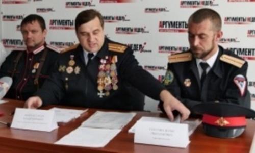 Крымский атаман не хочет выплачивать штраф