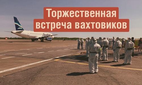 Бабах! В Крыму 35 новых случаев ковида
