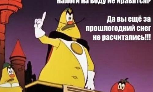 Скоро крымчан ждет новый налог