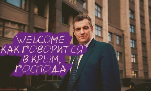 Представителям ООН едва ли не красной дорожкой выстелют путь в Крым