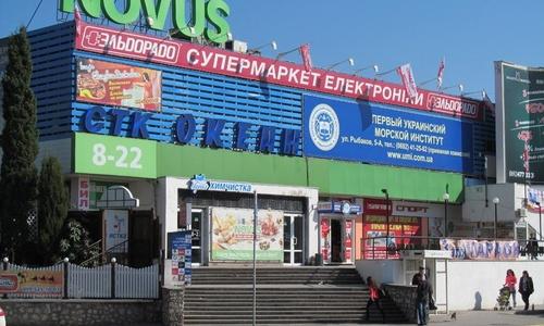 В Севастополе начал работу закрытый ранее «Океан»