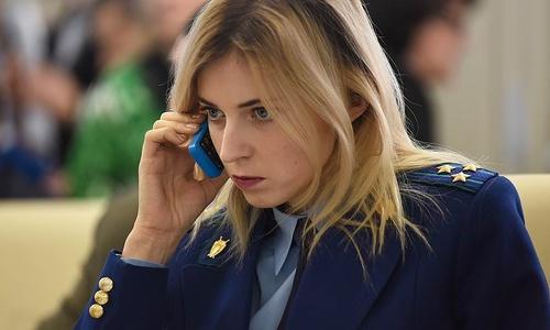 Наталью Поклонскую лишили ордена за дерзость