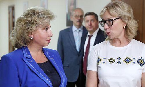 Украинский омбудсмен обратилась к российскому из-за обысков в Крыму