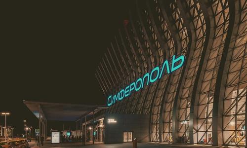 В аэропорт Симферополя вложат еще 3 миллиарда рублей
