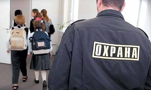 Только в пятой части школ Крыма есть охрана