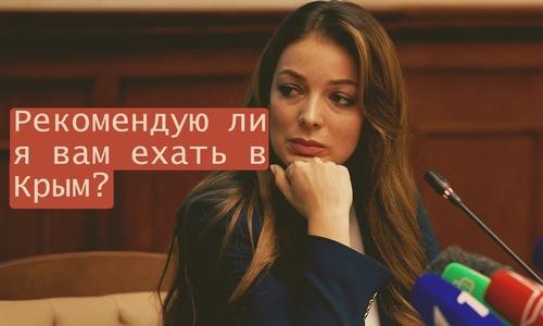 В Ростуризме признали правдивость печальных выводов блогера по Крыму