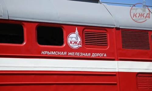 Открывается продажа билетов на поезда в Крым