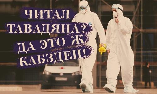 Крым попал в группу опасной тенденции роста Covid-19