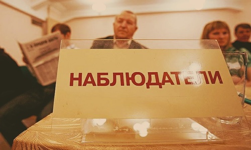 «Крым 24» выявил, что на избирательных участках нет наблюдателей