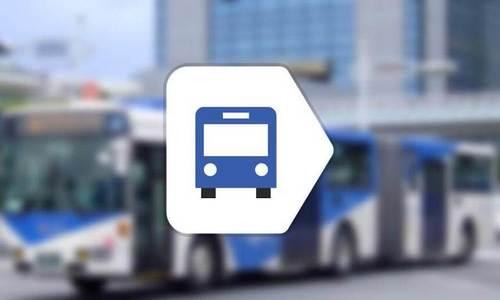 Мобильное приложение «Яндекс.Транспорт» заработало в Севастополе