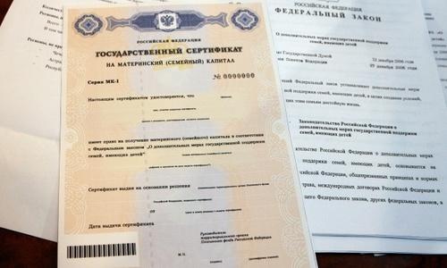 Две трети мам в Крыму уже получили сертификаты на материнский капитал