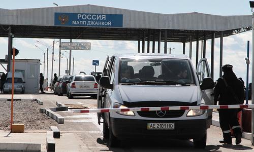 Проезд границы через «Джанкой» временно закрыт