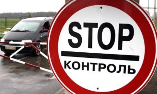 Названо, с какими бумажками не пустят в Крым