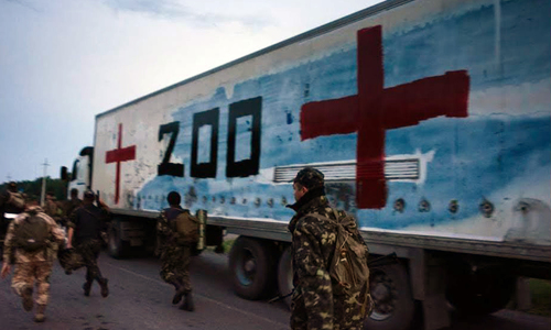 Вчерашний керченский «груз 200» вернут домой за счет родины