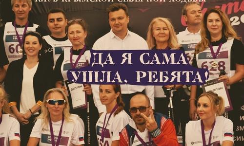 Зама главы правительства Крыма уволили как положено