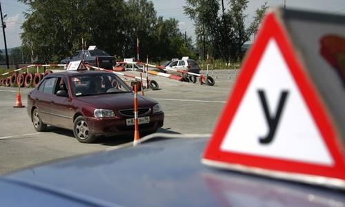 В Крыму закрываются автошколы