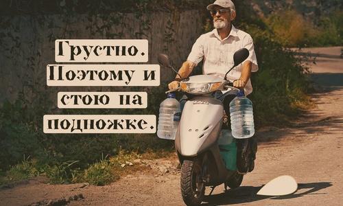 В Крыму пересохли родники