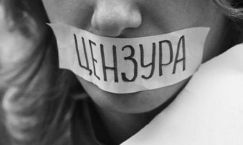 Аксенов пообещал не «закрывать рот» «Миллету»
