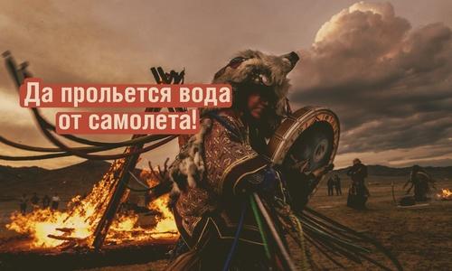 Над Крымом будет летать самолет с серебряными пулями
