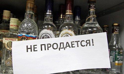 Севастопольских студентов оставят без алкоголя