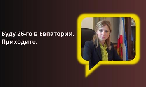 Депутат Госдумы проведет прием граждан