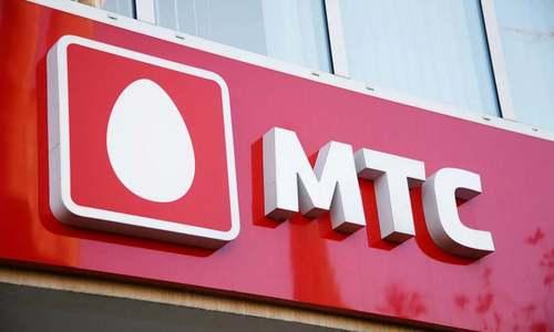 МТС отменяет выгодные опции для абонентов в Крыму