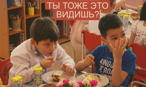 Дети федеральных чиновников мешают крымчанам жить