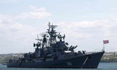 ВМСУ заметили российский корабль в зоне учений Sea Breeze