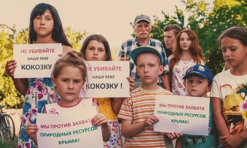 Крымчане просят Путина оставить речку в покое
