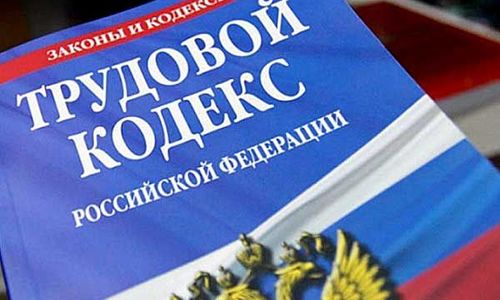 В симферопольском поселке поймали трудовых нелегалов