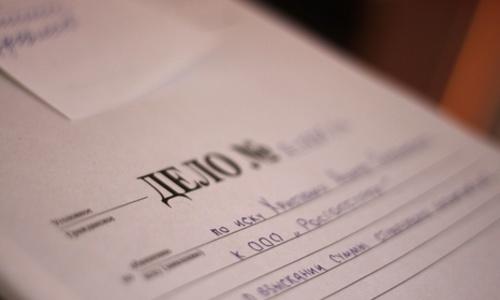 Крымчанка получила уголовку за вранье об изнасиловании