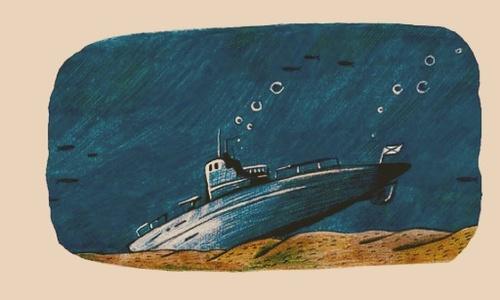 Подводную лодку положили на дно