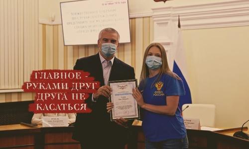 Так ли в Крыму все плохо с ковидом, что нужен десант медиков с материка?