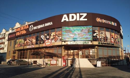 В Севастополе из-за нарушений закрыли торговый центр