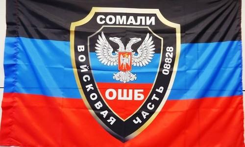 На крымской границе задержан ополченец из Донбасса