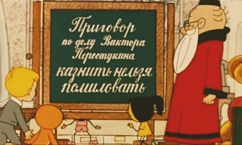 Аксенов обещал «казнить» министров в прямом эфире