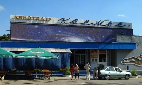 Симферопольский «Космос» получит космическую антенну