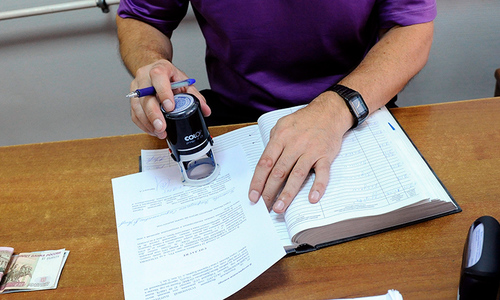 Севастопольца осудят за подложные документы