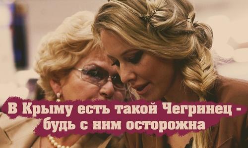 После визита к «отцу Сергию» Собчак вряд ли поедет в Крым