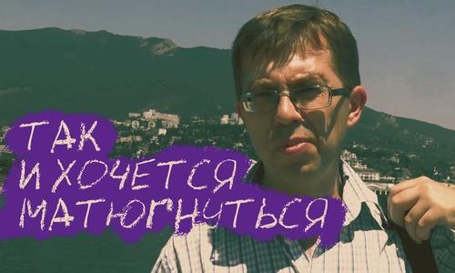 Ялтинского журналиста могут закрыть на 15 суток