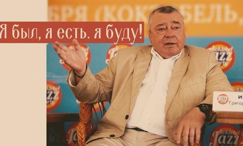 Председателя Общественной палаты Крыма выбрали при полном его отсутствии