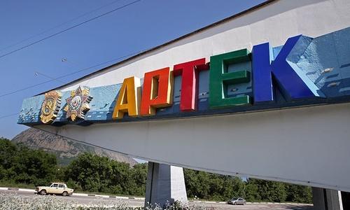 Московские пиарщики недовольны «Артеком»