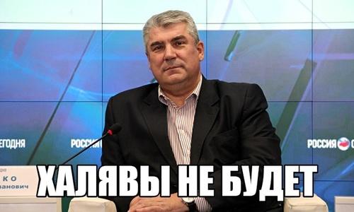 Крымчан перестанут лечить из двух бюджетов