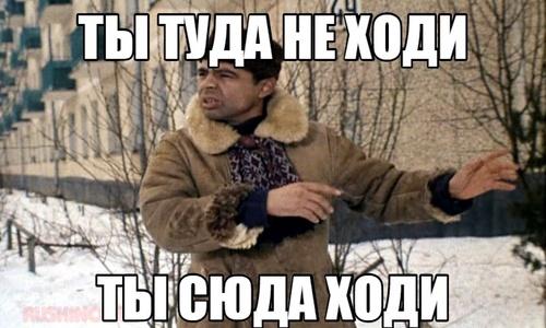 В Крыму, где ни копни… кругом воровство