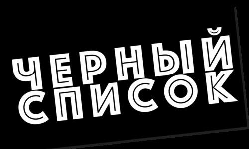 Крымчанам объявят рейсы, в которых летели носители коронавируса